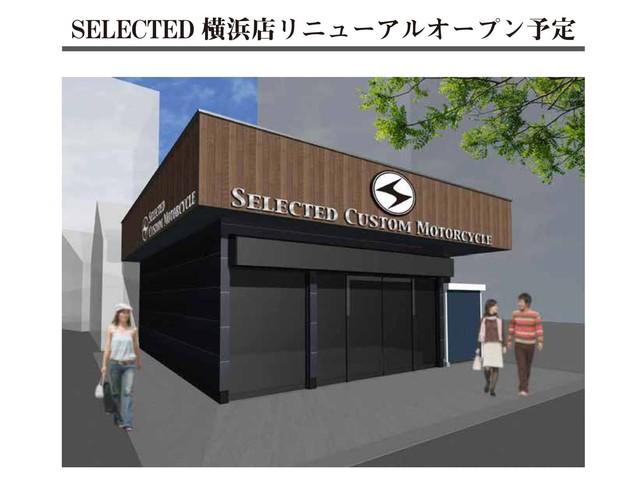 横浜店リニューアルのお知らせ_page-0001A.jpg