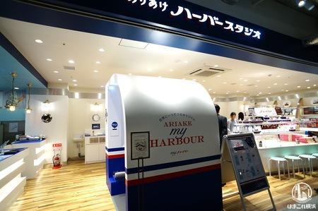 yokohama-hammerhead-minatomirai-report-30.jpg
